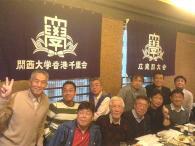 広東関大会<br />第6回広東関大会、会員が訪問し、念願の香港千里会との合同で開催