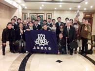 上海関大会<br />定例会を開催