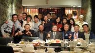 関大台湾OB会<br />新年会を開催