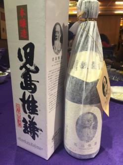 150626_taiwan02.jpg