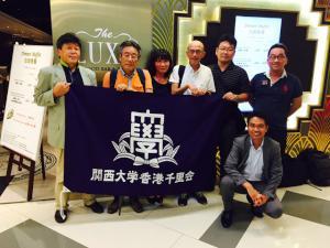 150902_hongkong.jpg