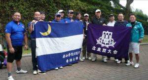 151114_kanton_hongkong_01.jpg