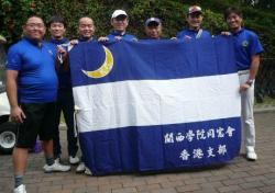 151114_kanton_hongkong_03.jpg