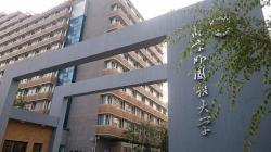 161111_beijing02.jpg