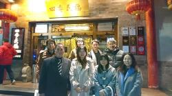 20171110_beijing05.jpg