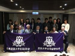 Taiwan03_190222.jpg