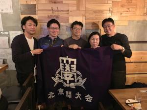beijing_190512.jpg