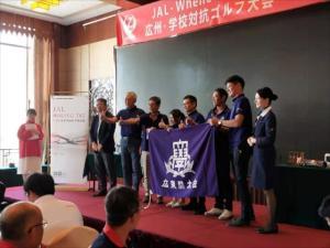Guangdong_golf_191130.jpg