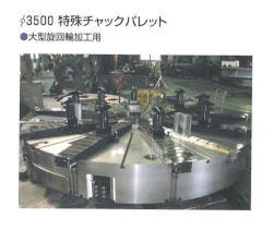kawata-01.jpgのサムネイル画像のサムネイル画像