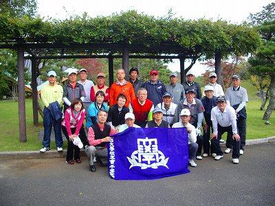 s-済・関大1月号・首都圏連合ゴルフコンペ写真.jpg