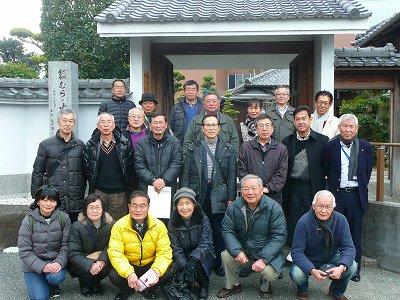 s-済・関大3月号・北河内地区連合会合同バスツアー写真.jpg
