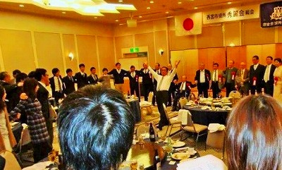 s-済・関大3月号・西宮市役所秀麗会総会写真.jpg