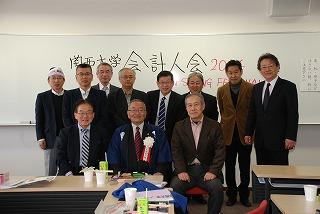 s-済・関大5月号・スプリング(会計人会写真).jpg