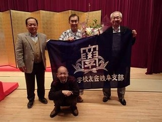s-済・関大5月号・岐阜千里会文枝激励写真.jpg