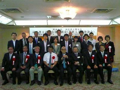 s-済・関大9月号・司法書士関大会合格祝賀会写真1.jpg