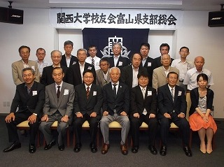 s-済・関大9月号・富山県支部総会写真.jpg