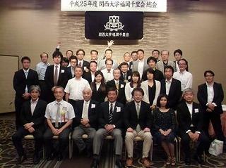 s-済・関大9月号・福岡千里会総会.jpg