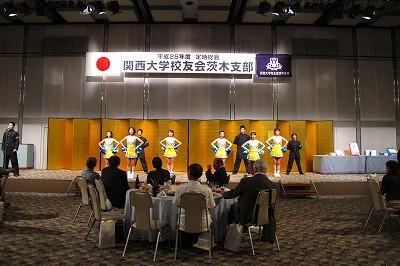 s-済・関大9月号・茨木支部総会写真2.jpg