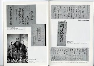 s-済・関大11月号・校友トピックス(西村眼鏡店写真2).jpg