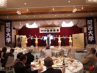 s-神戸支部総会.jpg