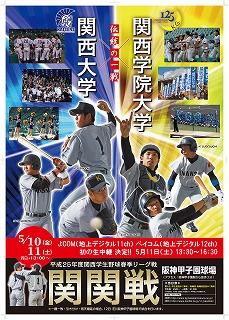 s-野球チラシ.jpg