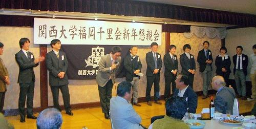 s-20120121_fukuoka.jpg