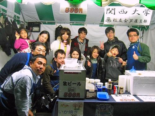 s-20120407_ashiya.jpg