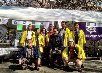 s-20120408_nishiyodogawa.jpg