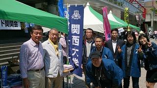 s-DSC_0018神戸支部.2jpg.jpg