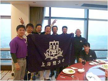 shanghai20130317_02.jpg