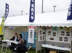 20191102_moriguchi02.jpg