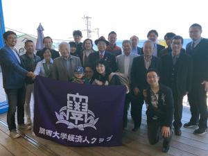 20191109_keizaijin.jpg