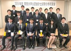 20191221_kouninkaikeishi02.jpg