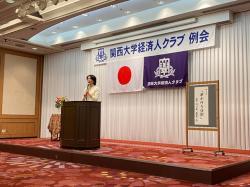 20200203_keizaijin02.jpg