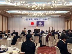 20200203_keizaijin03.jpg