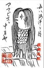 20200728_nishinomiya02.jpg