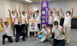 20200825_sasayama.jpg