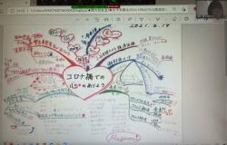 shureikai_20210619_02.jpg