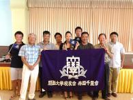 泰国千里会(バンコク)<br />関西7大学ゴルフ対抗戦に参加