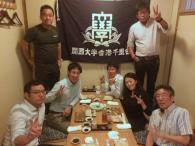 香港千里会<br />久しぶりに7人が集う 関大同窓生の精神を共有