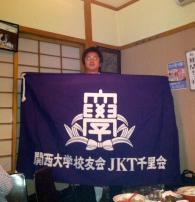 JKT(ジャカルタ)千里会<br />懇親会を開催