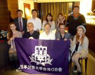 関大台湾OB会<br />台湾OB会との交歓の旅