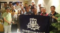 関大台湾OB会<br>新たな校友を迎え入れ第5会例会を開催