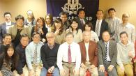 関大台湾OB会<br />第1回例会(新年会)を開催