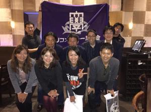 シリコンバレー関大会第1回懇親会写真.jpg