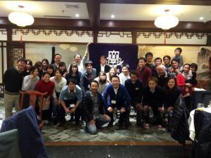 上海関大会20141206.jpg