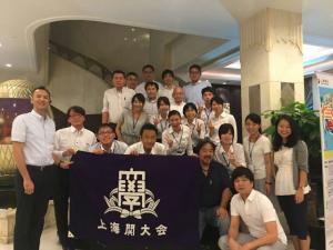 160825_shanghai.jpg