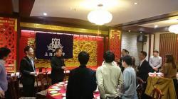 161110_shanghai06.jpg